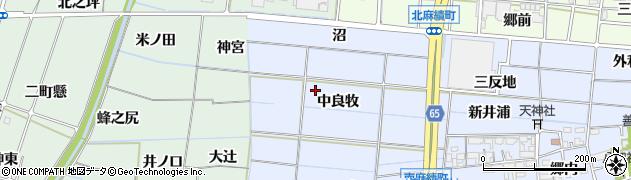 愛知県稲沢市南麻績町(中良牧)周辺の地図
