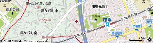 愛知県尾張旭市印場元町(北山)周辺の地図
