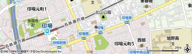 愛知県尾張旭市印場元町(北島)周辺の地図