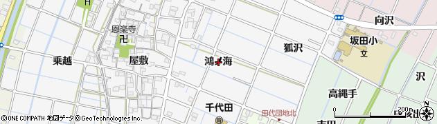 愛知県稲沢市坂田町(鴻ノ海)周辺の地図