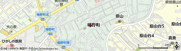愛知県瀬戸市幡野町周辺の地図