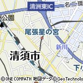 愛知県清須市阿原星の宮182
