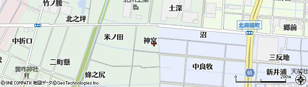 愛知県稲沢市目比町(神宮)周辺の地図