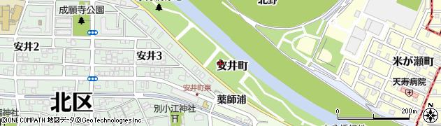 愛知県名古屋市北区安井町周辺の地図