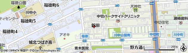 愛知県名古屋市北区中切町(新田)周辺の地図