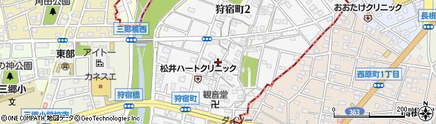 愛知県尾張旭市狩宿町周辺の地図