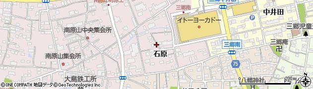 愛知県尾張旭市南原山町(石原)周辺の地図