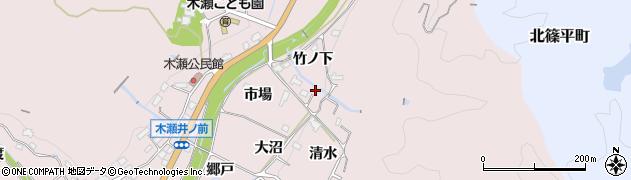 愛知県豊田市木瀬町(竹ノ下)周辺の地図
