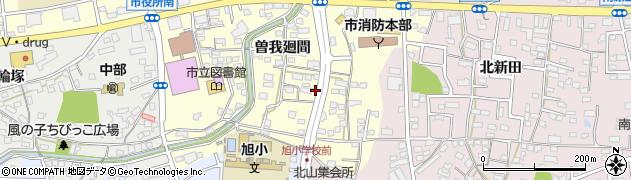 愛知県尾張旭市東大道町(曽我廻間)周辺の地図