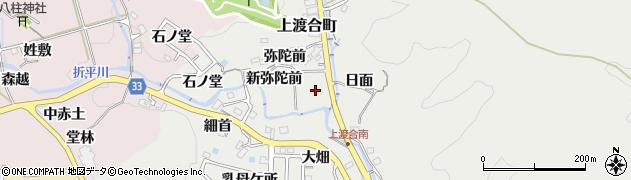 愛知県豊田市上渡合町(新弥陀前)周辺の地図