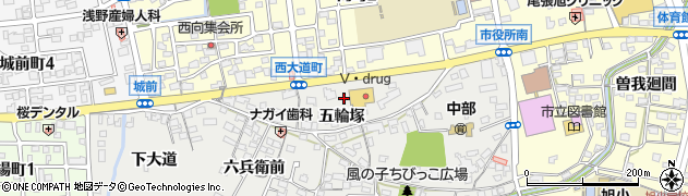 愛知県尾張旭市西大道町(五輪塚)周辺の地図