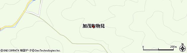 岡山県津山市加茂町物見周辺の地図