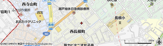 愛知県瀬戸市西長根町周辺の地図