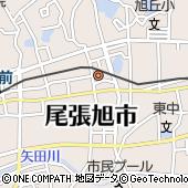 愛知県尾張旭市西大道町前田3711