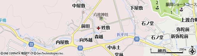 愛知県豊田市折平町(森越)周辺の地図