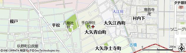 愛知県稲沢市大矢青山町周辺の地図