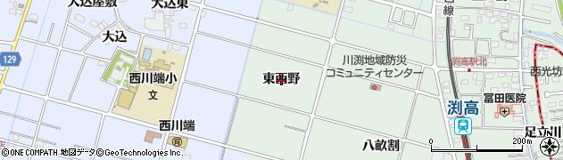 愛知県愛西市渕高町(東西野)周辺の地図