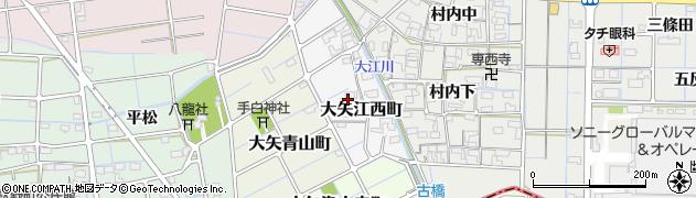 愛知県稲沢市大矢江西町周辺の地図