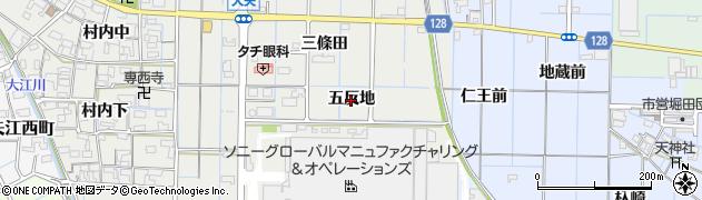 愛知県稲沢市大矢町(五反地)周辺の地図