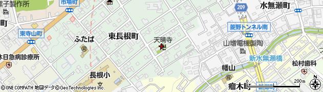 天晴寺周辺の地図