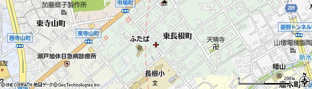 愛知県瀬戸市東長根町周辺の地図