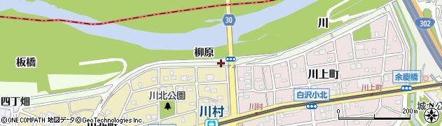 愛知県名古屋市守山区川(柳原)周辺の地図