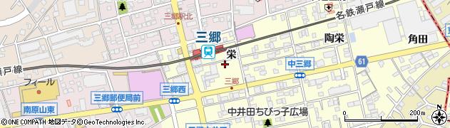 愛知県尾張旭市三郷町(栄)周辺の地図