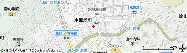 愛知県瀬戸市水無瀬町周辺の地図