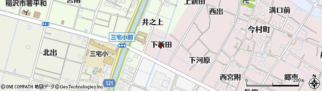 愛知県稲沢市今村町(下新田)周辺の地図