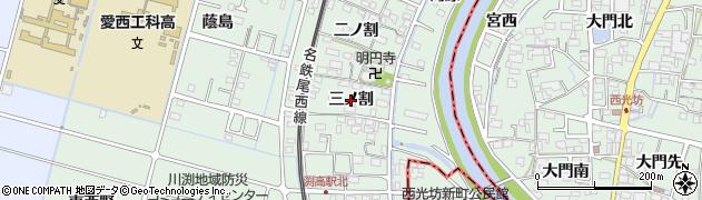 愛知県愛西市渕高町(三ノ割)周辺の地図