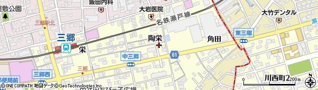 愛知県尾張旭市三郷町(陶栄)周辺の地図