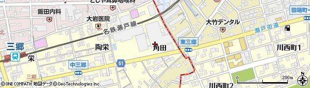 愛知県尾張旭市三郷町(角田)周辺の地図
