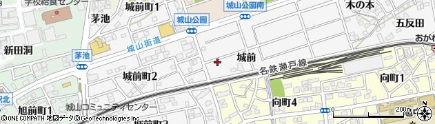 愛知県尾張旭市城前町(城前)周辺の地図