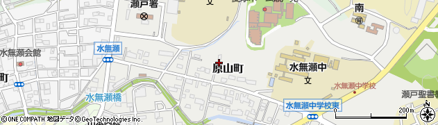 愛知県瀬戸市原山町周辺の地図