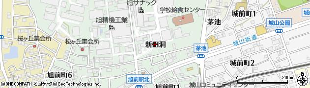 愛知県尾張旭市旭前町(新田洞)周辺の地図
