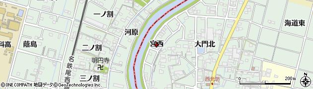 愛知県稲沢市平和町西光坊(宮西)周辺の地図