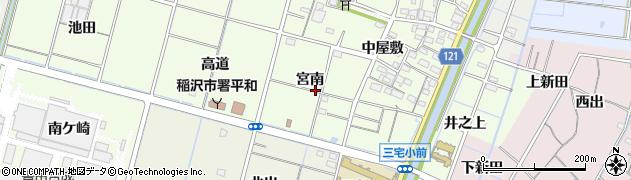 愛知県稲沢市平和町中三宅(宮南)周辺の地図