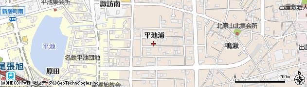 愛知県尾張旭市北原山町(平池浦)周辺の地図