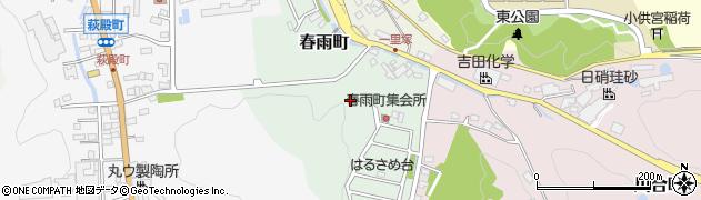 愛知県瀬戸市春雨町周辺の地図