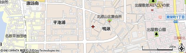 愛知県尾張旭市北原山町周辺の地図