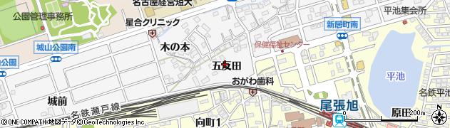 愛知県尾張旭市新居町(五反田)周辺の地図