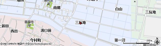 愛知県稲沢市西溝口町(三反地)周辺の地図