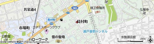 愛知県瀬戸市見付町周辺の地図