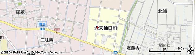 愛知県稲沢市大矢仙口町周辺の地図