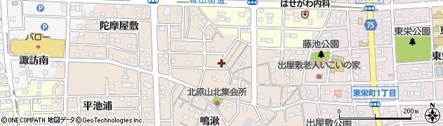 愛知県尾張旭市北原山町(鳴湫)周辺の地図