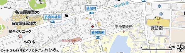 愛知県尾張旭市新居町(明才切)周辺の地図