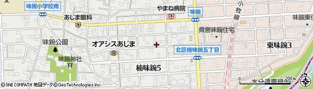 愛知県名古屋市北区楠味鋺5丁目周辺の地図