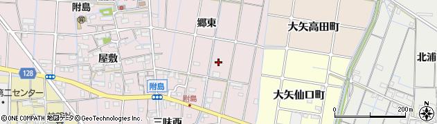 愛知県稲沢市附島町(郷東)周辺の地図