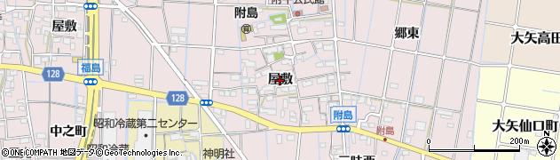 愛知県稲沢市附島町(屋敷)周辺の地図