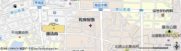 愛知県尾張旭市北原山町(陀摩屋敷)周辺の地図